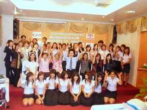 CSR Campus # 4