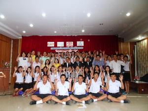 CSR Campus # 23
