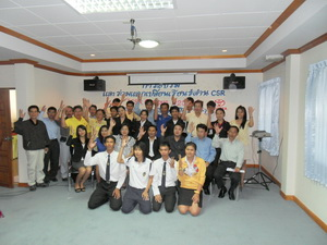 CSR Campus # 30