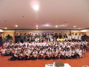 CSR Campus # 43
