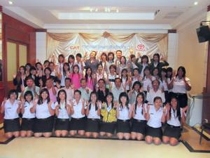 CSR Campus # 42