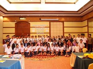 CSR Campus # 41