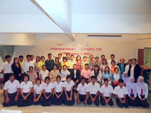 CSR Campus # 67