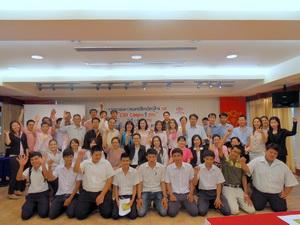 CSR Campus # 58