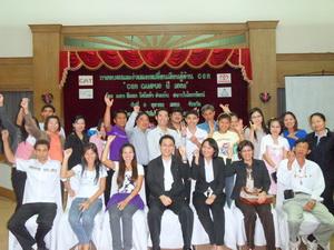 CSR Campus # 60