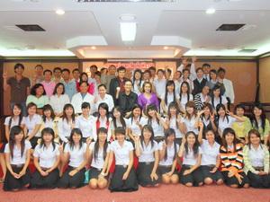 CSR Campus # 47