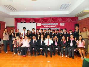 CSR Campus # 6