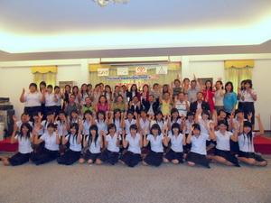 CSR Campus # 44