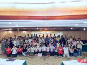 CSR Campus # 69
