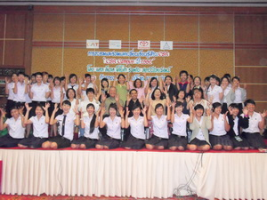 CSR Campus # 52