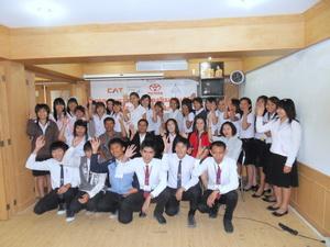 CSR Campus # 34