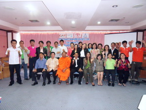CSR Campus # 54