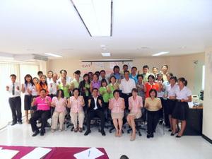 CSR Campus # 63