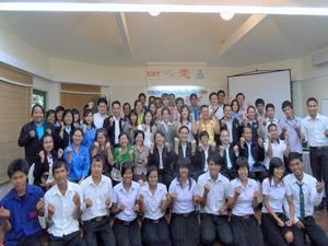 CSR Campus # 16