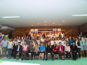 CSR Campus # 53
