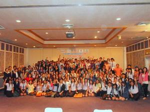 CSR Campus # 51