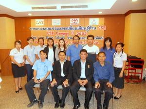 CSR Campus # 9
