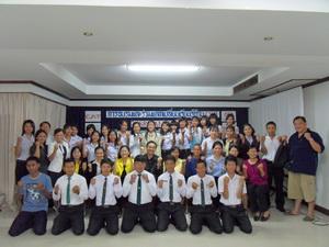 CSR Campus # 29