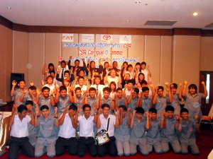 CSR Campus # 15