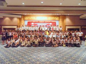 CSR Campus # 40