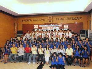 CSR Campus # 22