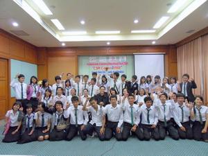 CSR Campus # 37